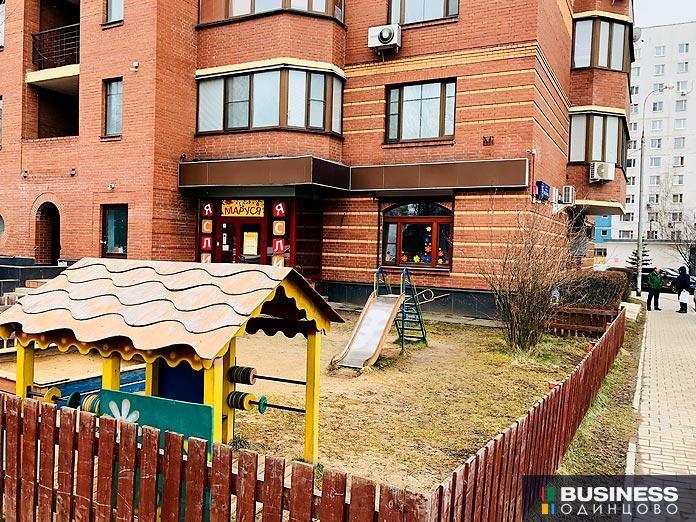 Продаётся частный детский сад в Одинцово