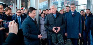 Собянин и Воробьёв на открытии новых станций МЦД-4