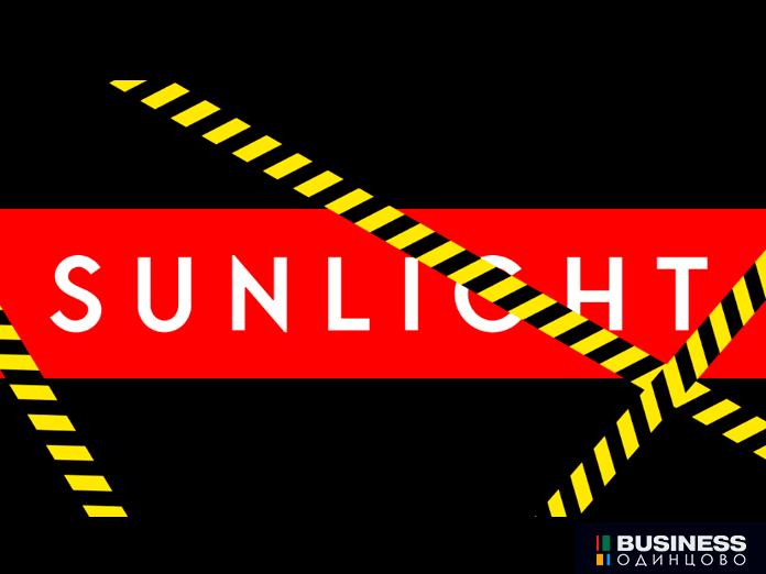 SUNLIGHT уходит с рынка