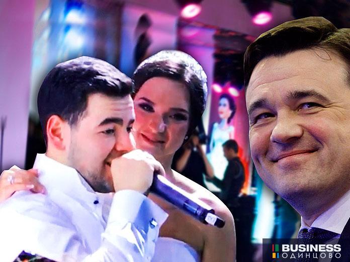 Екатерина Воробьёвас мужем Марком Типикиным и Андрей Воробьёв