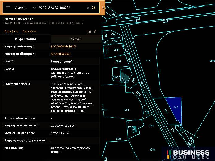 Изъятый участок в Горках-2 для строительства новой дороги