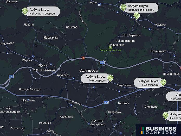 Яндекс карта очереди