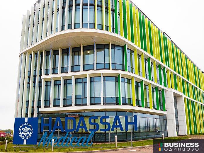 Hadassah Medical Moscow