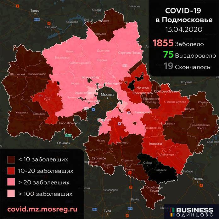 Карта распространения коронавируса