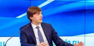 Министр просвещения Российской Федерации Сергей Кравцов