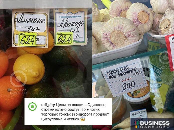 Цены на чеснок и лимоны возросли