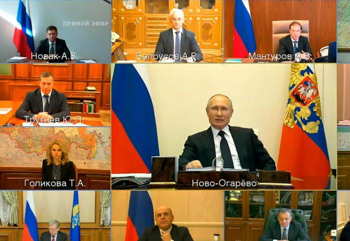 Видеосовещание президента с членами Правительства РФ