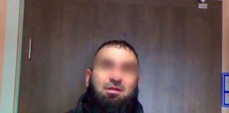 преступление в Одинцовском округе