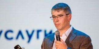 руководитель департамента предпринимательства и инновационного развития Москвы Алексей Фурсин