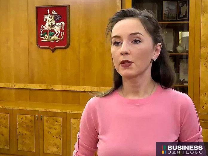 министр образования Московской области Ирина Каклюгина