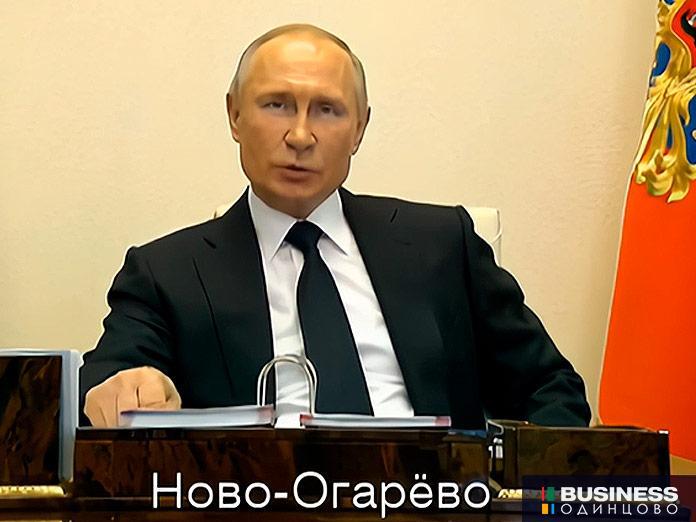 Совещание владимира Путина в Ново-Огарево