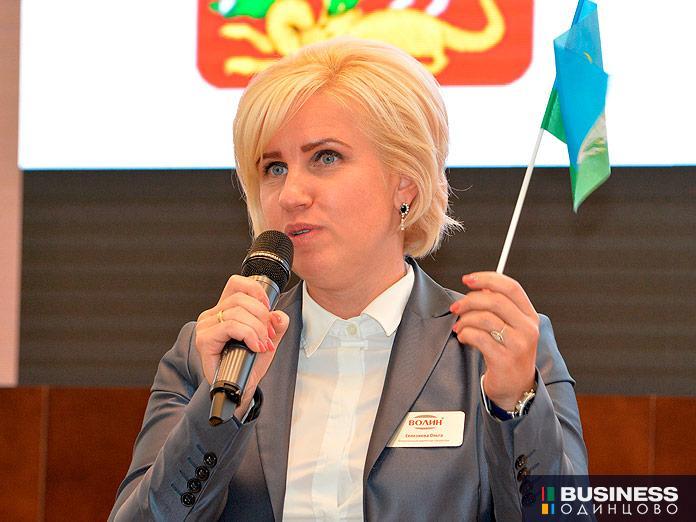 Селезнева Ольга