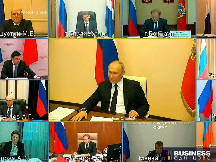 Совещание президента В. Путина в видеоформате с главами регионов