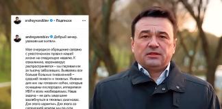 Instagram Андрея Воробьева