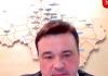 Интервью Андрея Воробьева с корреспондентом РБК в режиме онлайн
