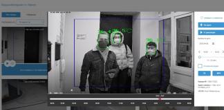 Камера-тепловизор от ВЛ телеком