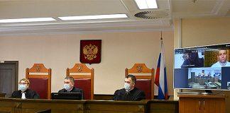 Суды начнут работать в обычном режиме