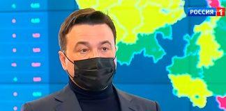 """Андрей Воробьев в эфире телеканала """"Россия 1"""""""