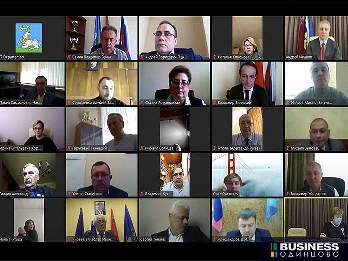 Совет депутатов Одинцовского городского округа