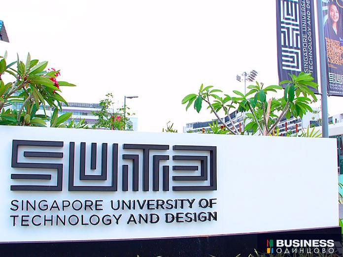 Сингапурский университет технологии и дизайна (SUTD)