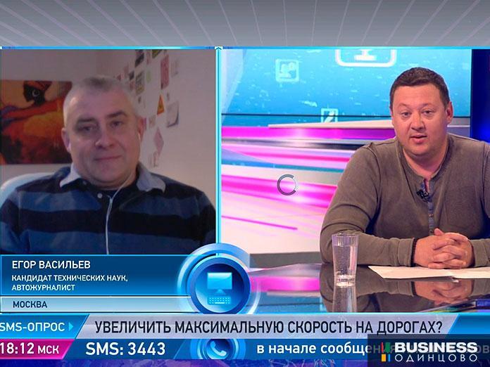 Автомобильный эксперт Егор Васильев