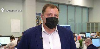 Заместитель Председателя Правительства Московской области - Евгений Хромушин