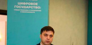 Сергей Клименко