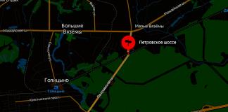 Железнодорожный переезд 42 кмперегона Одинцово — Голицыно