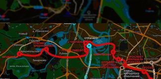 Проектируемая Рублево-Архангельская линия метро.