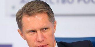 Министр здравоохранения Российской Федерации Михаил Мурашко