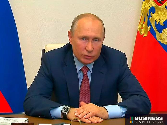 Владимир Путин на совещании о ситуации в системе образования в условиях распространения коронавирусной инфекции