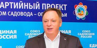 Депутат Государственной думы Олег Валенчук
