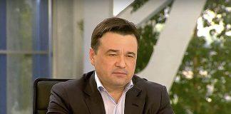 """Андрей Воробьев в эфире телеканала """"360"""""""