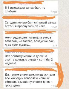 """Фото: Группа VK """"Гусарская баллада"""""""