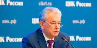 Заместитель председателя ЦИК Николай Булаев