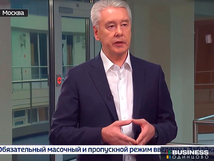 Сергей Собянин в интервью каналу