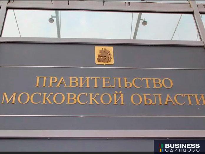 Как получить доплату к пенсии в московской области какая бывает минимальная пенсия