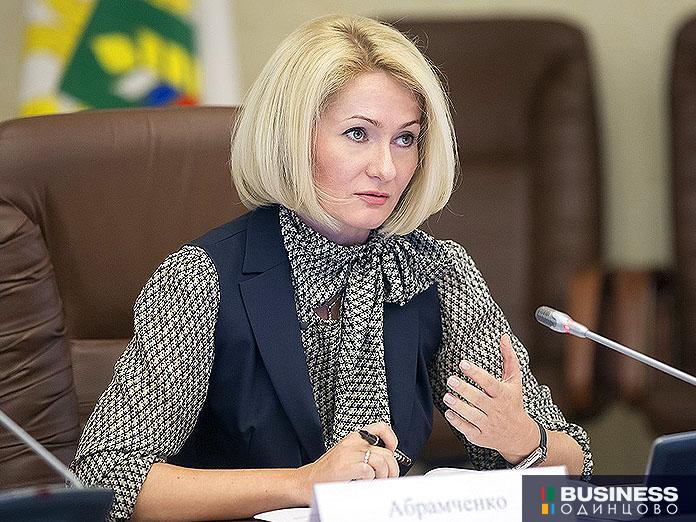 Виктория Абрамченко - Заместитель Председателя Правительства Российской Федерации