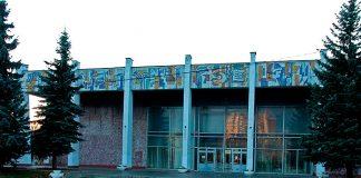 Дом офицеров в Одинцово