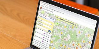 Интерактивная карта отключения горячей воды