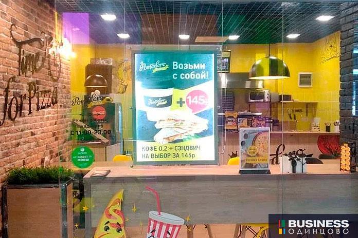 Продам кафе в Трехгорке