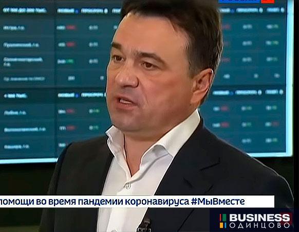 Губернатор Московской области Андрей Воробьев в эфире телеканала