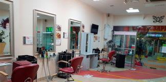 Продается Салон красоты в Трехгорке