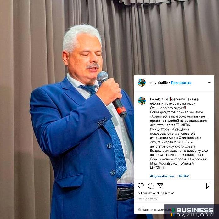 Instagram-аккаунт barvikhalife