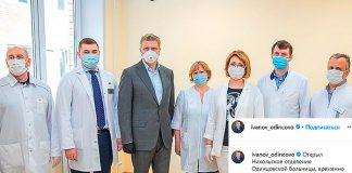 Instagram-аккаунт Андрея Иванова