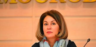 Министр жилищной политики Инна Федотова