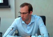 Начальник Управления электронного документооборота ФНС России Федор Новиков