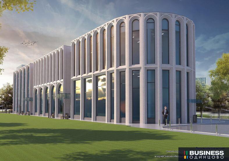 Выставочный центр в Одинцово