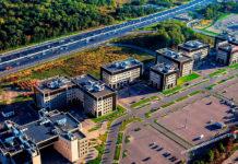 международный центр торговли