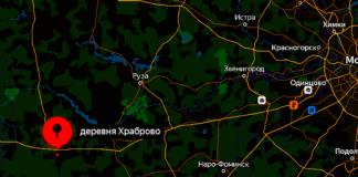 КПО Храброво в Можайском районе